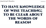 The knowledge of wisdom