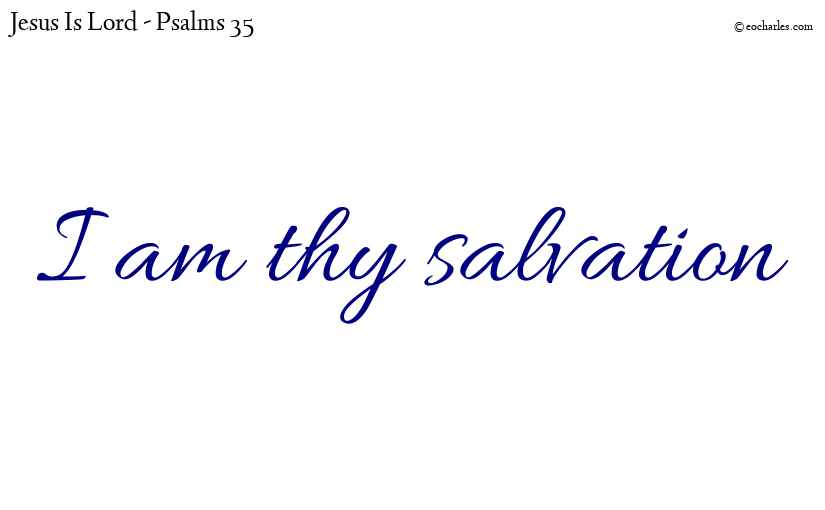 You are my salvation Lord