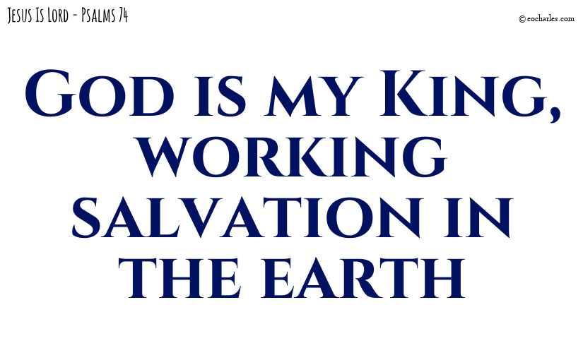 God is my King