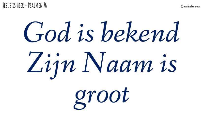 God is bekend
