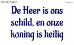 De Heer is ons schild